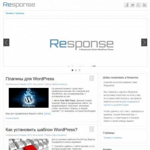 Бесплатный шаблон WordPress Response