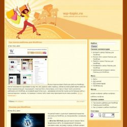 Бесплатный шаблон Wordpress Science of Shopping