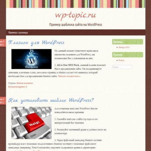 Бесплатный шаблон WordPress Scrappy