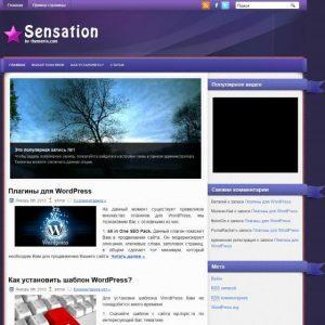 Бесплатный шаблон WordPress Sensation