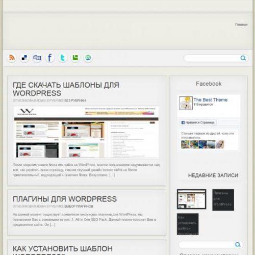 Бесплатный шаблон WordPress Shadow