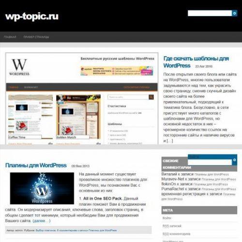 Бесплатный шаблон WordPress SongSpace 8 цвет.схем