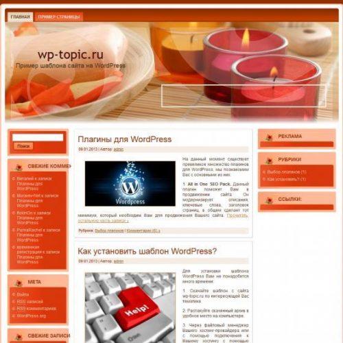 Бесплатный шаблон WordPress Spa Heaven