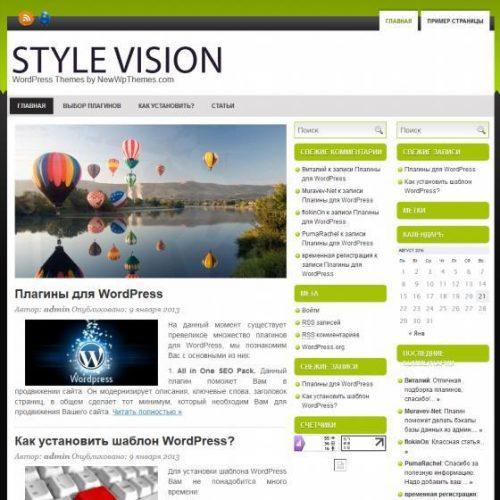 Бесплатный шаблон WordPress Style Vision