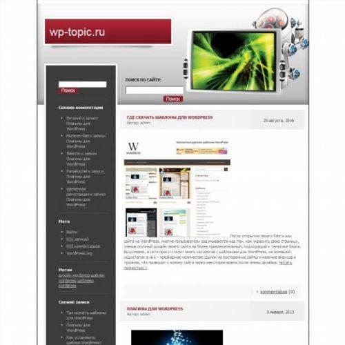 Бесплатный шаблон WordPress Tech Blog