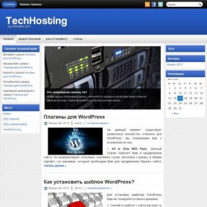 Бесплатный шаблон WordPress TechHosting