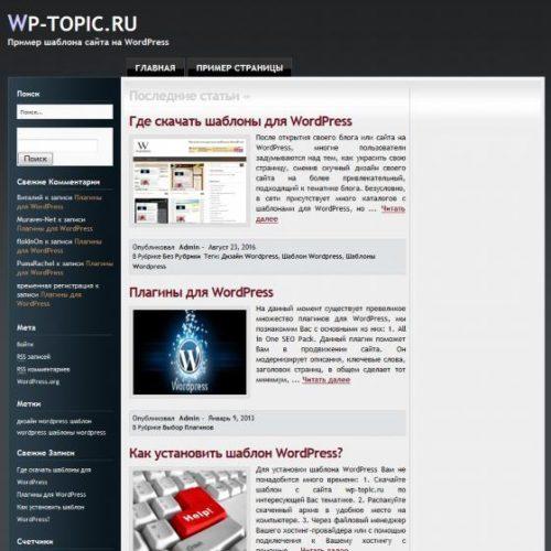 Бесплатный шаблон WordPress Techvibe
