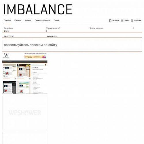 Бесплатный шаблон WordPress Тема Imbalance