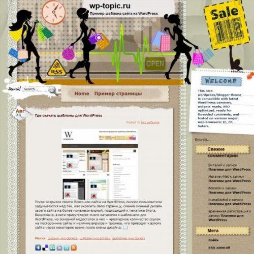 Бесплатный шаблон WordPress Tick Tack