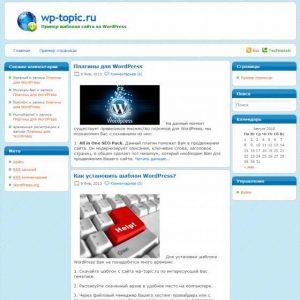 Бесплатный шаблон WordPress Tigopedia Reloaded
