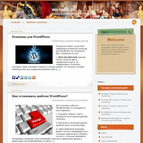 Бесплатный шаблон WordPress Tracing Miracles