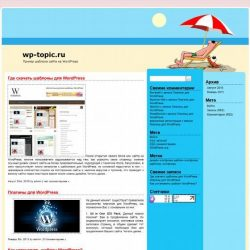 Бесплатный шаблон Wordpress Travelist