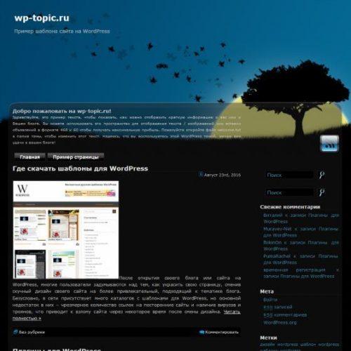 Бесплатный шаблон WordPress Twilight Knight
