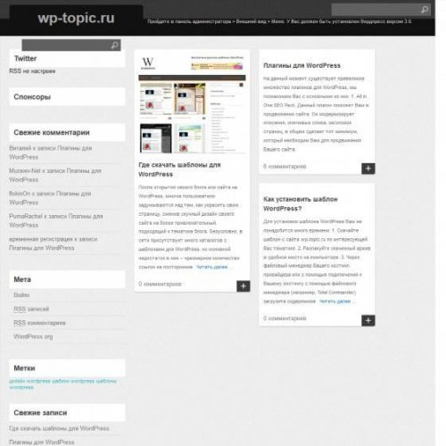 Бесплатный шаблон WordPress Vasiliki
