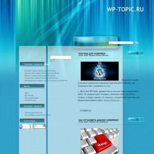 Бесплатный шаблон WordPress VistaLog
