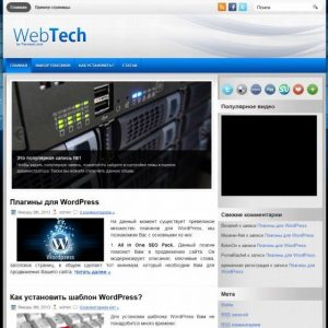 Бесплатный шаблон WordPress WebTech
