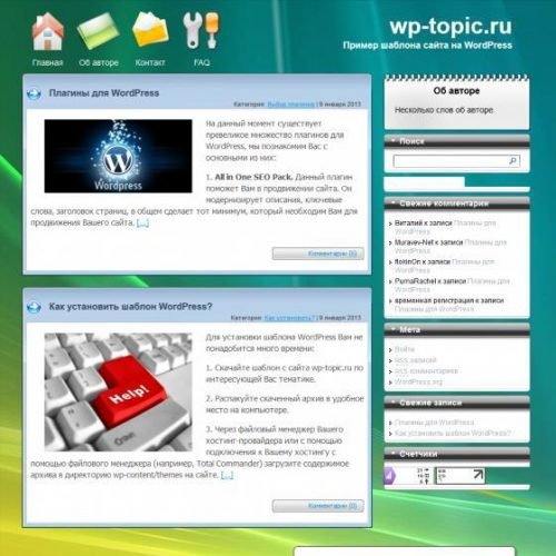 Бесплатный шаблон WordPress Winpress 7