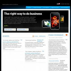 Бесплатный шаблон Wordpress WiseBusiness