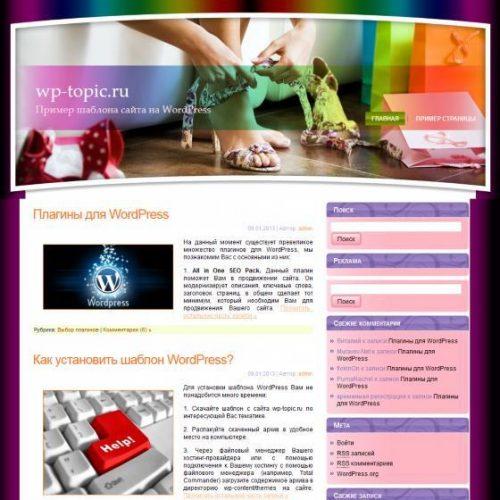 Бесплатный шаблон WordPress Women Shoes
