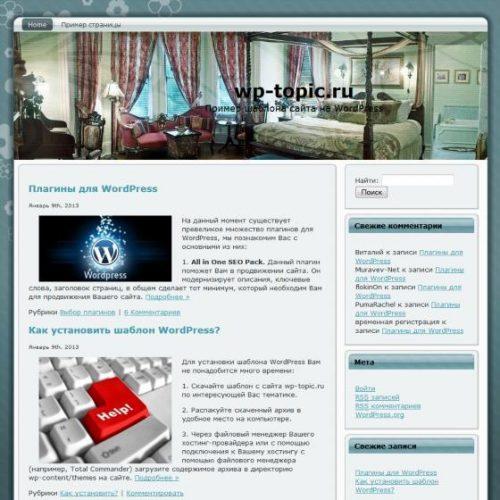 Бесплатный шаблон WordPress WP-Victorian-Bedroom