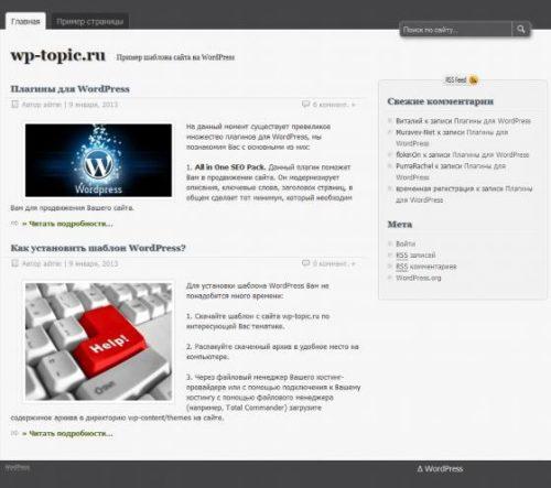 Бесплатный шаблон WordPress zBench
