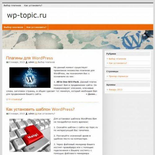 Бесплатный шаблон WordPress ZeeMagazine 9 схем