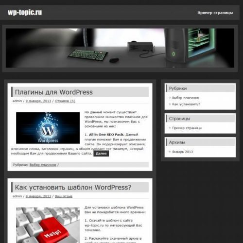 Бесплатный шаблон WordPress zeePersonal 9цв.схем